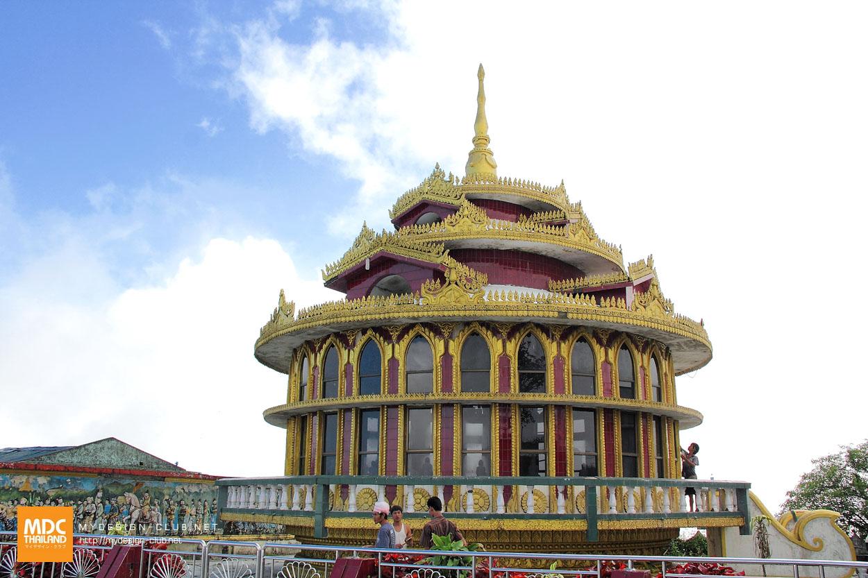 MDC-Myanmar-069