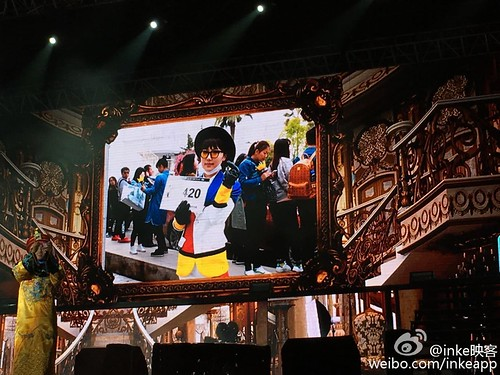 Big Bang - Made V.I.P Tour - Changsha - 26mar2016 - inkeapp - 33