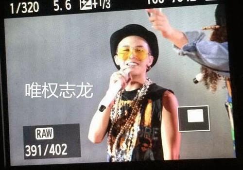 BIGBANG-YGFamilyCon-Shanghai-20140830(62)