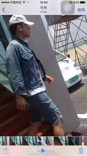 BIGBANG Arrival Nanning (31)