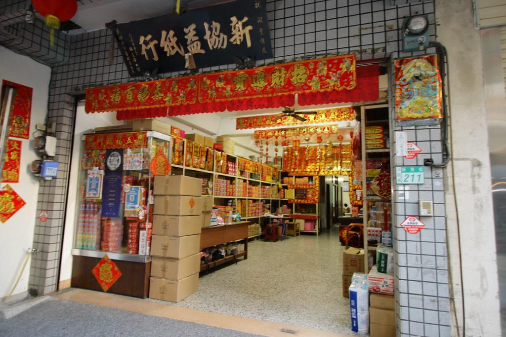 台南中西區新美街一日遊 (29)
