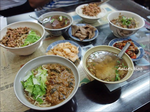 海爺四號乾麵店_018