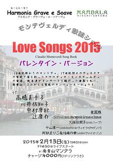 HGS_LoveSongs201502_recto