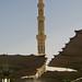 Al Haram Minaar