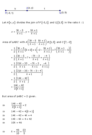 RD-Sharma-class 10-Solutions-Chapter-14-Coordinate Gometry-Ex-14.5-Q7