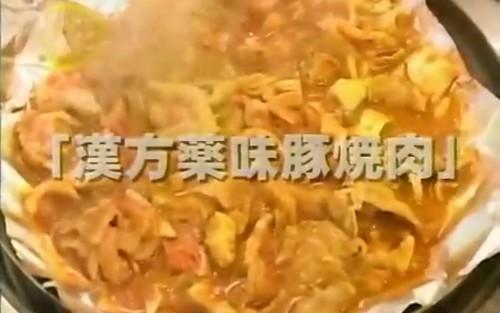 seomyeon-gourmet-pork-yakiniku
