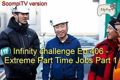 Infinity Challenge Ep.406