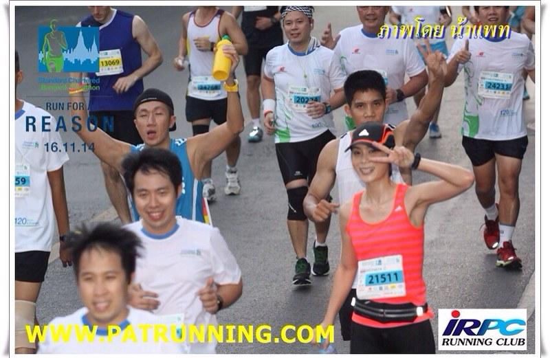 chai_bkkmarathon