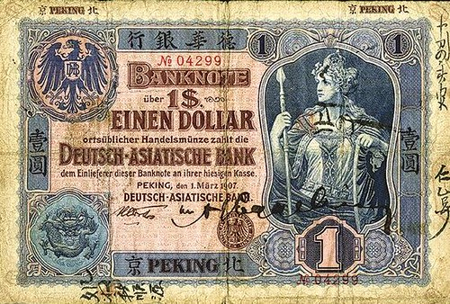 Lot 2165 Deutsch-Asiatische Bank, 1907