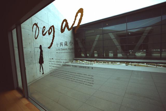 台中 亞洲現代美術館Asia Modern
