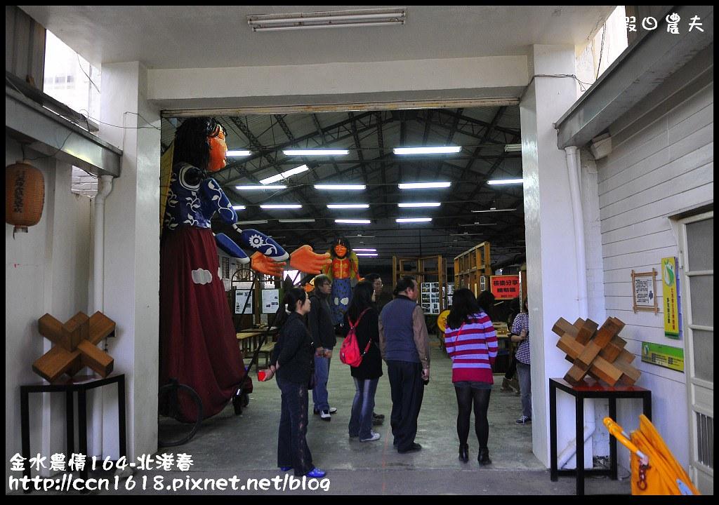 金水農情164-北港春_DSC8653