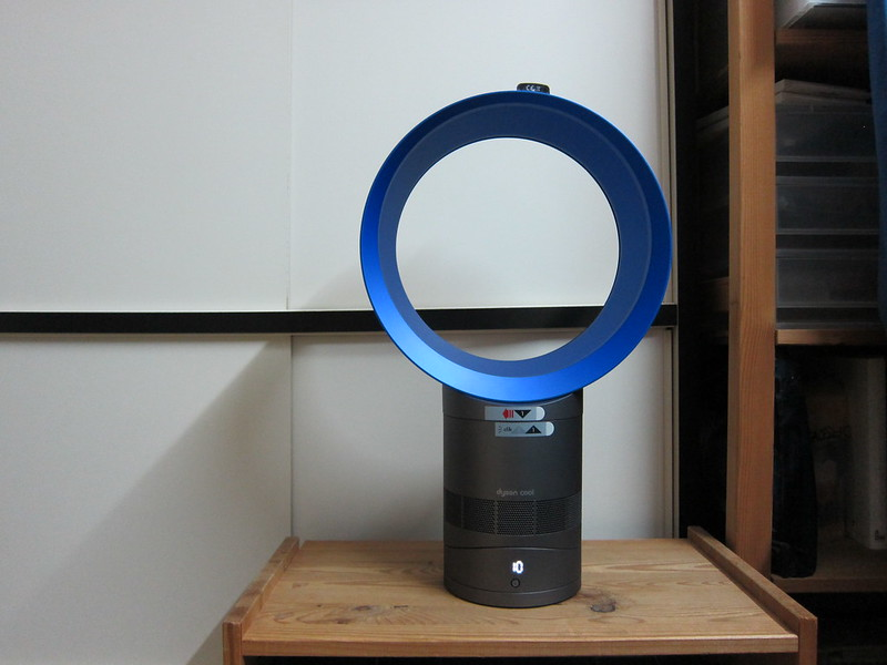 Dyson AM06 Desk Fan 25cm (Iron & Blue)