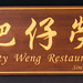 Advertising sign - Food Street, Chinatown, Singapore