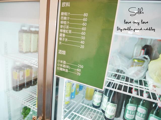 烏來老街美食餐廳小吃推薦山地美石屋 (1)