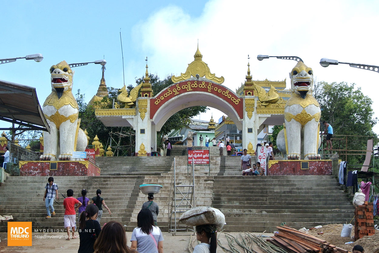 MDC-Myanmar-063