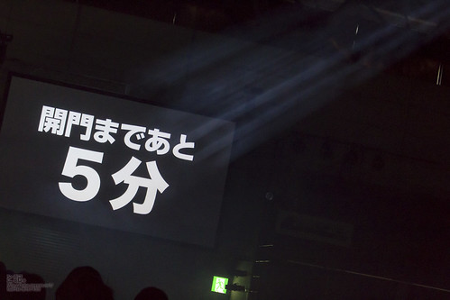 tokaigi_01-7