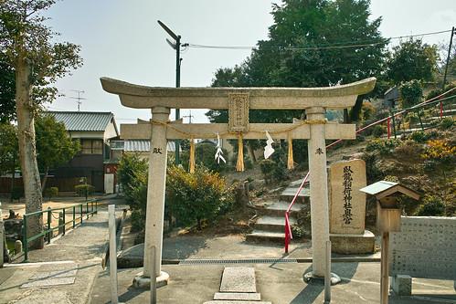 臥龍稲荷神社 #2
