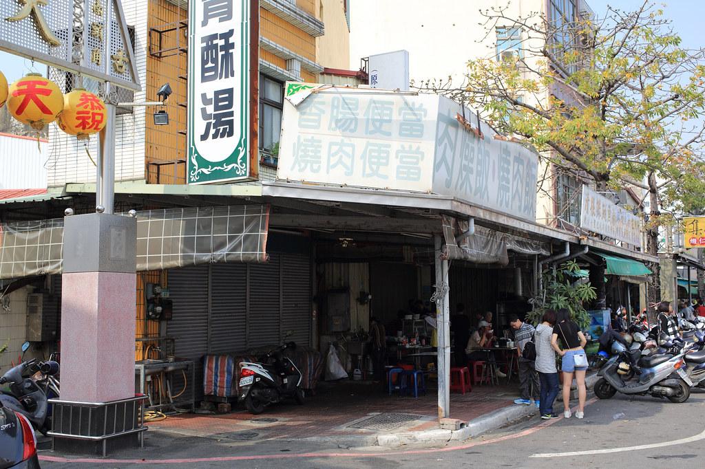 20150222-1台南-海安路無名肉燥飯 (1)