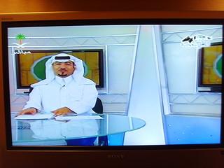 sis-market-research-bahrain70