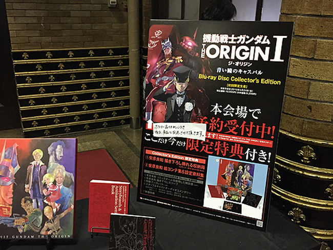 THE ORIGIN-I_05