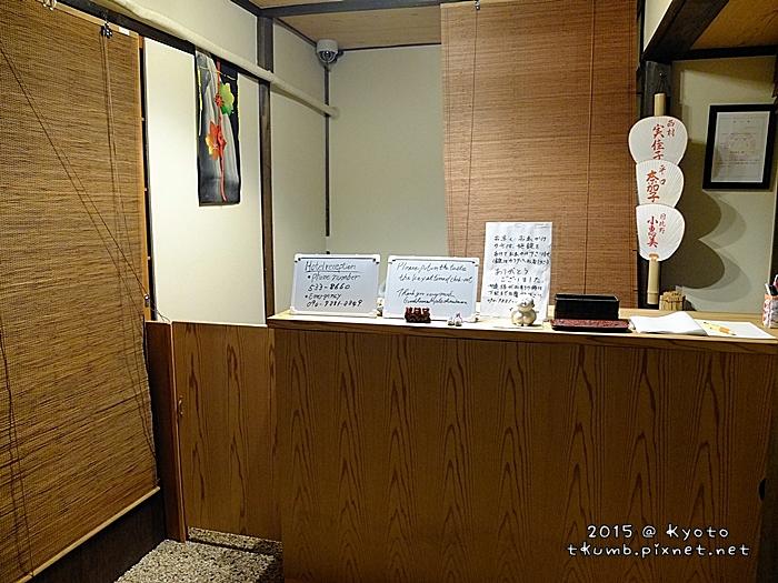 2015shirakawa (3).JPG