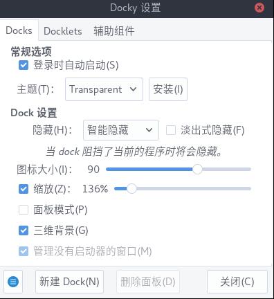 docky