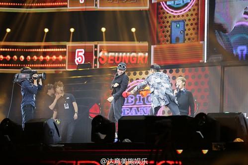 Big Bang - Made V.I.P Tour - Dalian - 26jun2016 - dayimeishi - 07