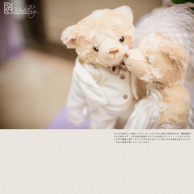 20141101PO-060