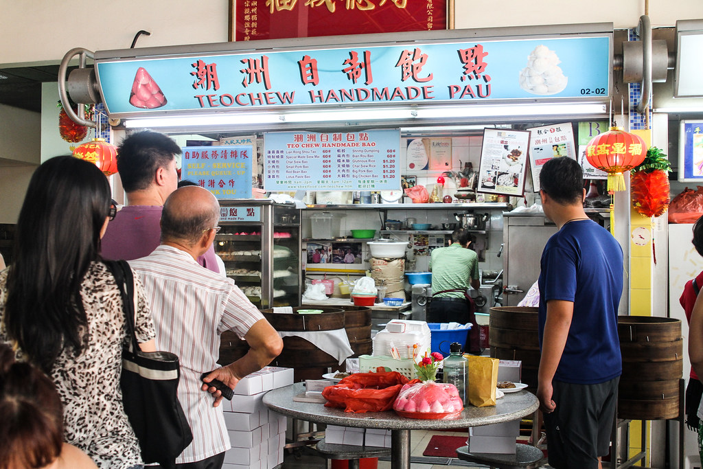Teochew Handmade Pau: People queuing up