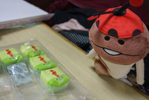 彥彥的菇菇和和菓子!