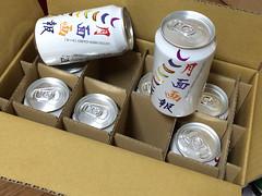 ビール! 月面画報(ヤッホー)