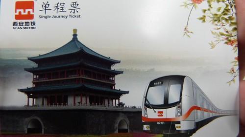 Xian-Teil3-038