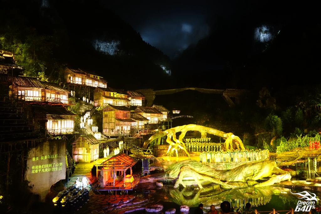 天門山 Tian Men Mountain057