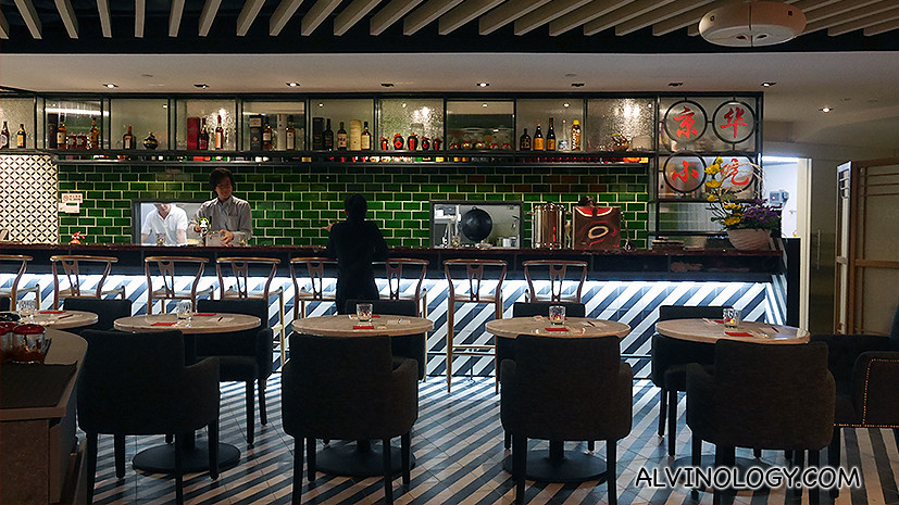 The bar in Jing Hua