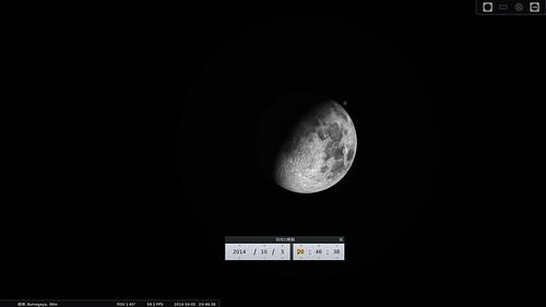 Stellarium_SS_(2014_09_22)_11 プラネタリウム アプリケーション ソフトウェアのStellariumのスクリーンショット。月が大きく表示されている。