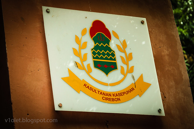 Keraton Kasepuhan12-9286rw