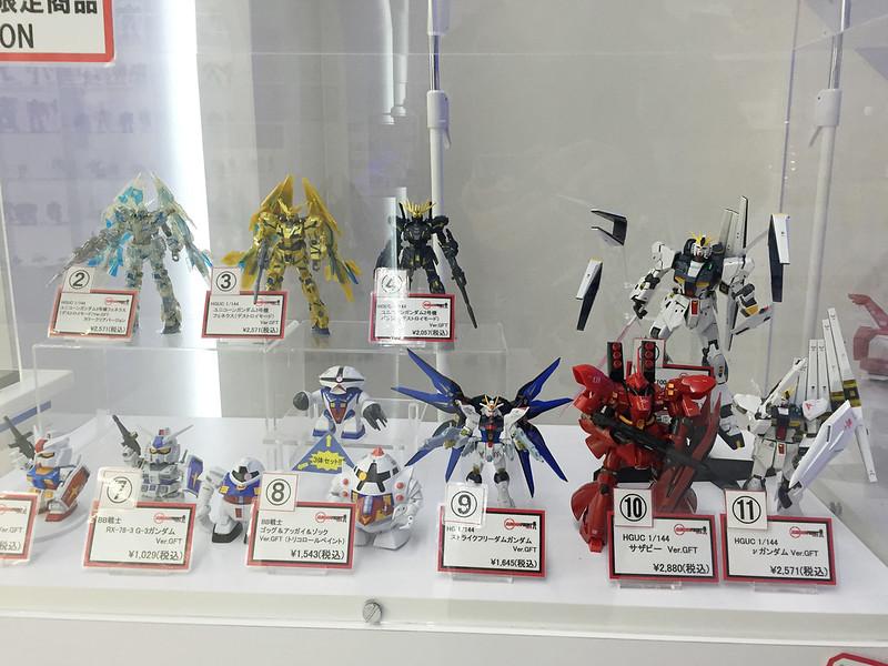 Odaiba (Gundam) - 25