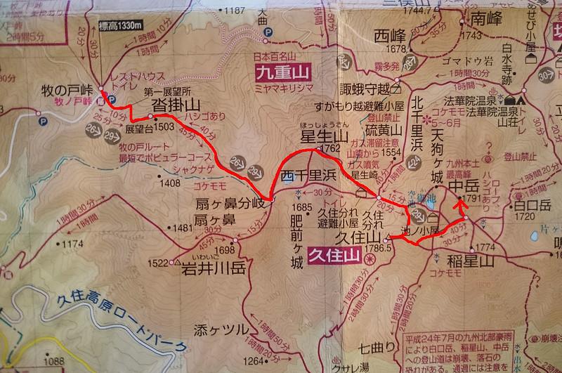 九重山のコース