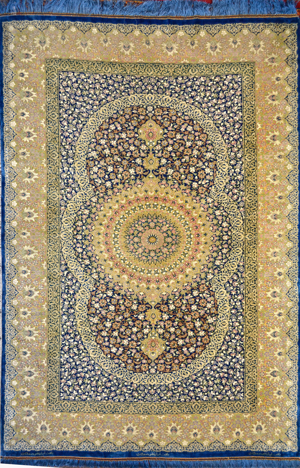 Master Piece 1000 KPSI Qum Pure Silk Persian Area Rug 5x7 by Samadi (2)