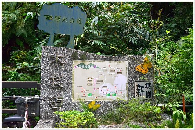 糶米古道-台北郊山小旅行000-DSC_2451
