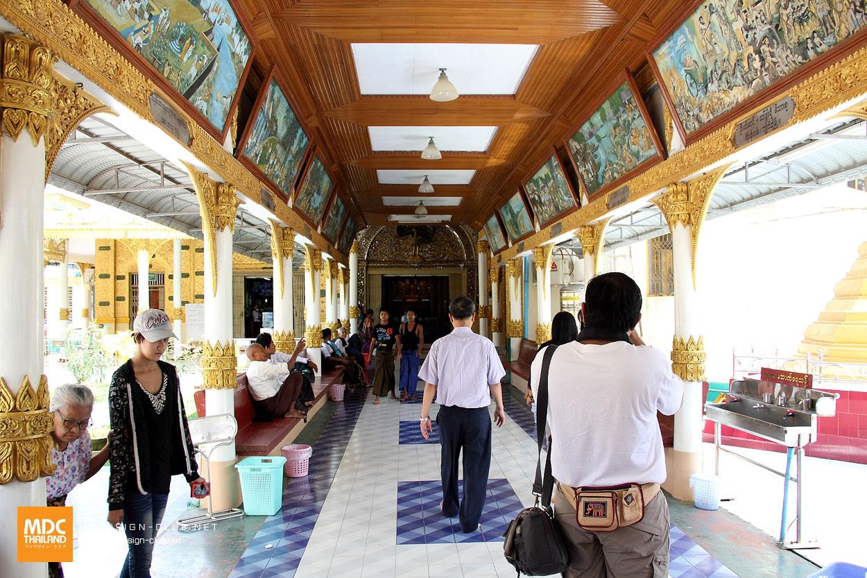 MDC-Myanmar-079