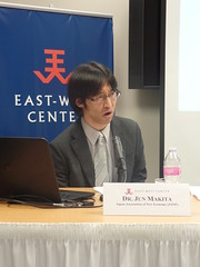 Dr. Jun Makita Policy Planner, Japan Association of New Economy (JANE)