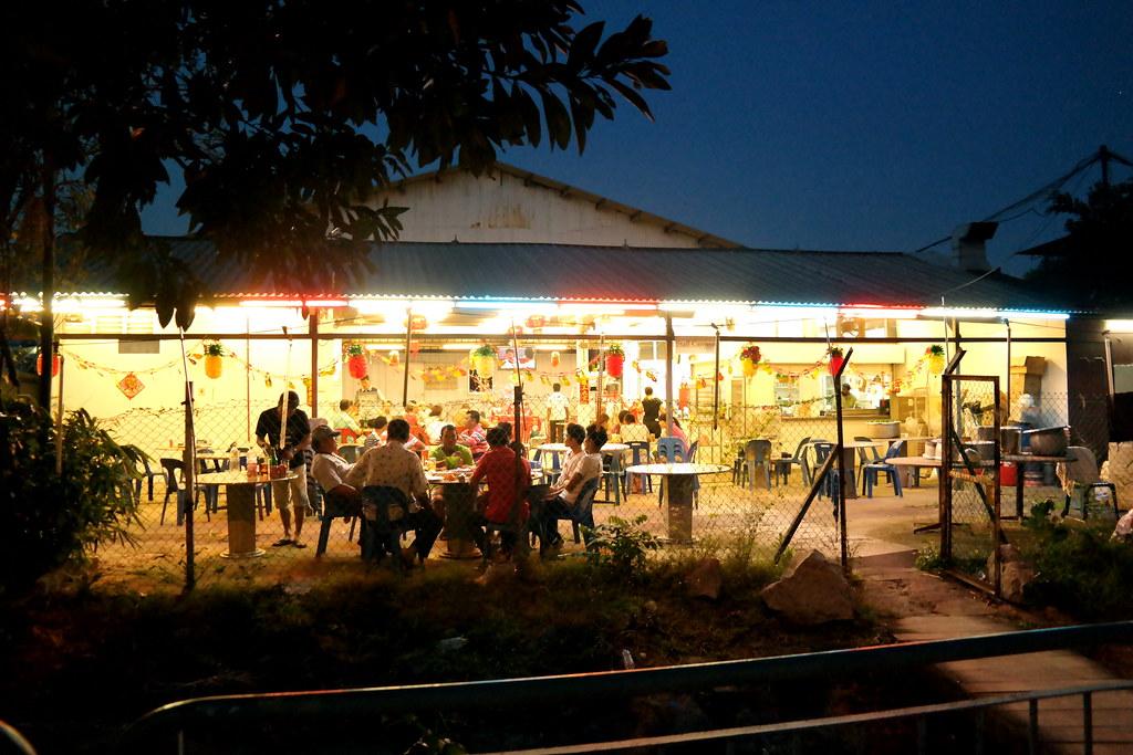 Bao Baos Food: Exterior