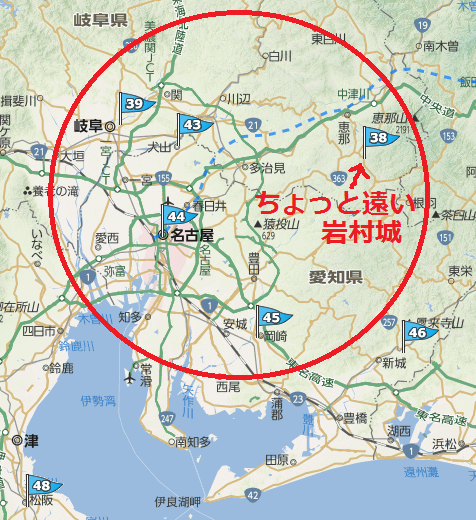 nagoyamap