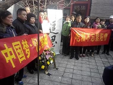 赵紫阳逝世十周年祭10