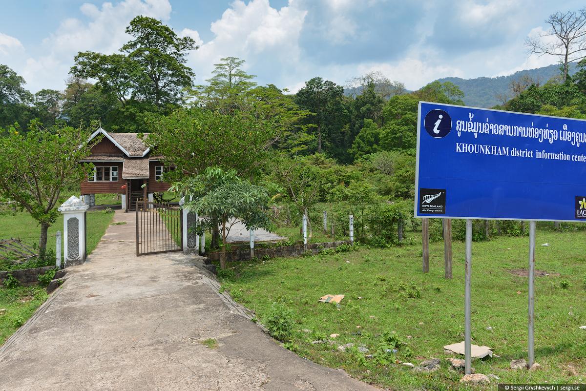Laos_Ban_Khoun_Kham-9