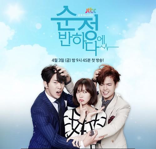 2015年4、5月韓劇