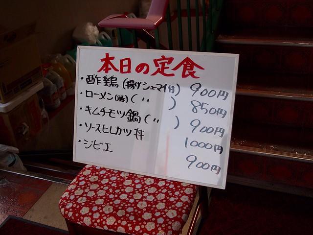 2015.2.15 竜門