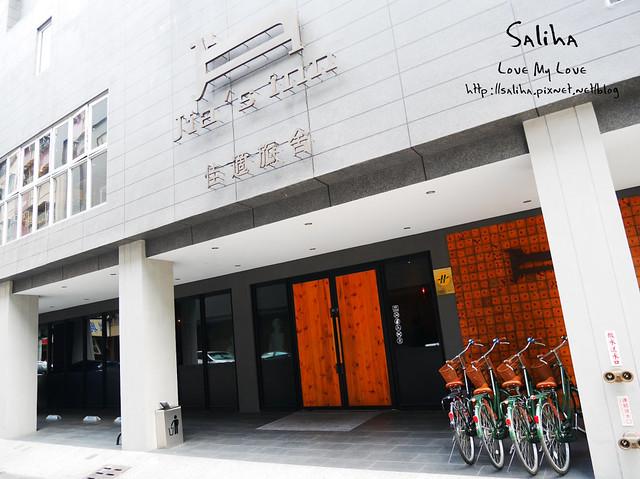高雄旅館住宿推薦佳適旅店 (3)