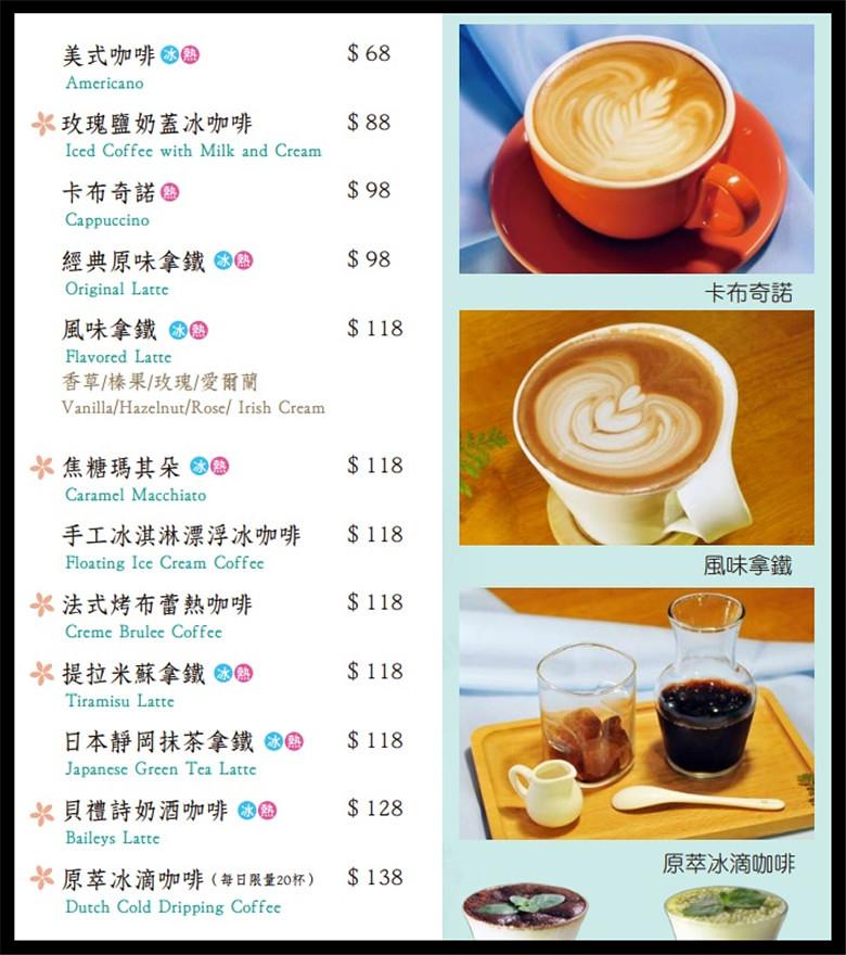 吉兒菜單menu價位8